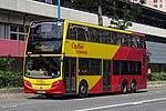 8008 at Kowloon Bay Station (20190228114213).jpg