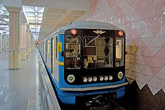 Kharkiv Metro - Train (model 81-718.2) on 23 Serpnia station.