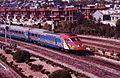 88 peace train of Korean National Railroad.jpg