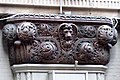 9-11 East 16th St column capital.jpg