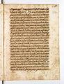 AGAD Itinerariusz legata papieskiego Henryka Gaetano spisany przez Giovanniego Paolo Mucante - 0191.JPG