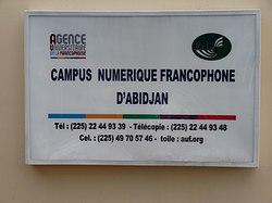 AGENCE UNIVERSITAIRE DE LA FRANCOPHONIE.JPG