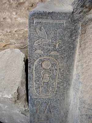 Sky (hieroglyph) - Relief with cartouche.