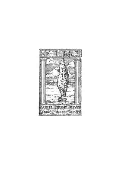 File:A Dictionary of the Targumim, the Talmud Babli and Yerushalmi, and the Midrashic Literature, Volume 2 (1903).djvu