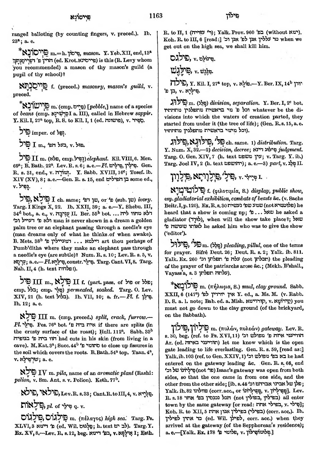 Page:A Dictionary of the Targumim, the Talmud Babli and Yerushalmi