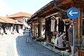 A street at Çarshia, Gjakova.jpg