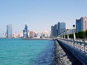 Corniche (Abu Dhabi) - The Corniche in Abu Dhabi in the 2000s.