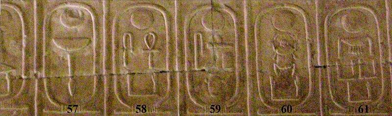 Archivo:Abydos Koenigsliste 57-61.jpg