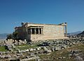 Acròpoli d'Atenes - Erectèon.JPG