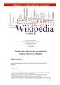 Actividad Wikipedia en el aula.pdf