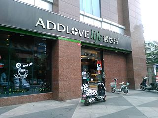 Addlove