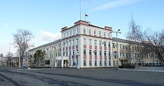 Kopeysk - Administration Building, Kopeysk