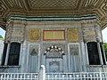 Ahmed III Fountain DSCF0367.jpg
