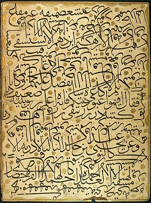 Ahmed Karahisari - Karalama (calligraphy exercise) - Google Art Project.jpg