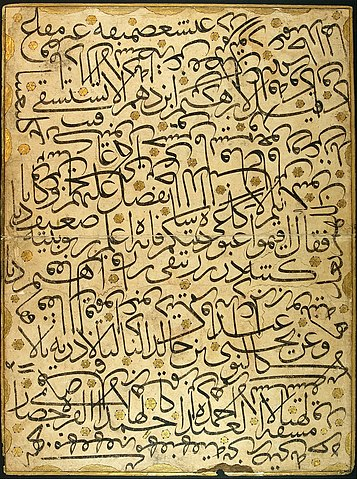 Dateiahmed Karahisari Karalama Calligraphy Exercise Google
