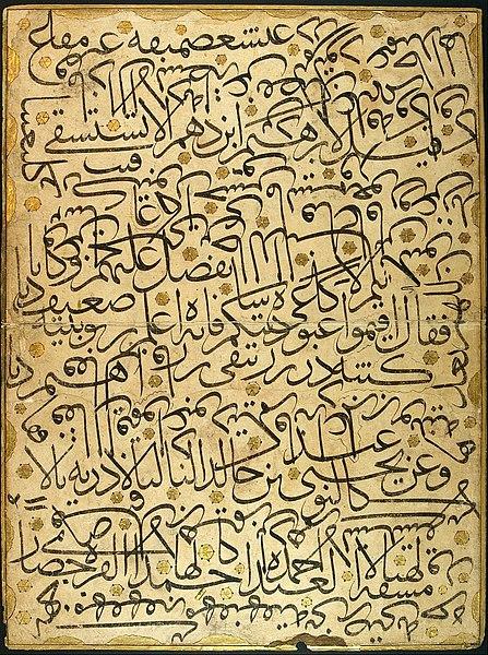 calligraphy - image 8