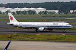 Air China Aibus A321-213 (B-6599-3940) (20539737456).jpg