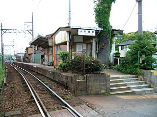 Akahori Station Railway station in Yokkaichi, Mie Prefecture, Japan