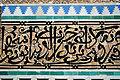 Al-Attarine Madrasa (8753601695).jpg