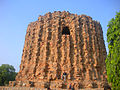 Alai Minar, India.jpg