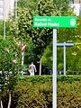 Alcobendas - Avenida de Rafael Nadal.jpg
