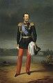 Alexander II by E.Botman (1856, Russian museum).jpg