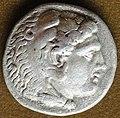 Alexander Macedonian silver coin.JPG