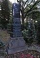 Alfred Kuttenkeuler -grave.jpg