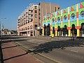 Alkmaar - Ringerscomplex en Noorderarcade oostzijde.jpg