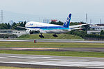 All Nippon Airways, B777-200, JA8968 (18601891275).jpg