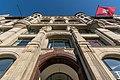 Altes Klöpperhaus (Hamburg-Altstadt).Fassade.1.12257.ajb.jpg