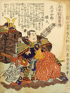 Amago Katsuhisa daimyo