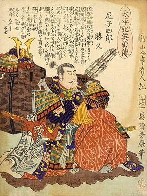 Amago Katsuhisa - Portrait of Amago Katsuhisa from Utagawa Yoshiiku's Heroes of the Taiheiki