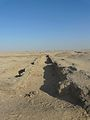 Amarna centre8.jpg