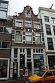 Amsterdam - Haarlemmerstraat 71.JPG