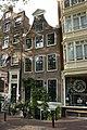 Amsterdam - Prinsengracht 1053.JPG