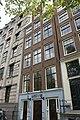 Amsterdam - Singel 259.JPG