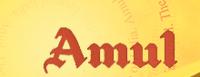 അമൂൽ - വിക്കിപീഡിയ