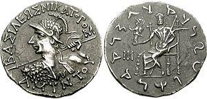 Amyntas Nikator - Coin of Amyntas.