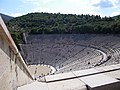 Ancient Theater of Asclepius Epidaurus reception angle 1.jpg