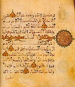 AndalusQuran