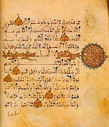 corn del siglo xii utilizado en alndalus