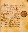 Andalusische koran