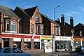 Angled Shops - geograph.org.uk - 1154435.jpg