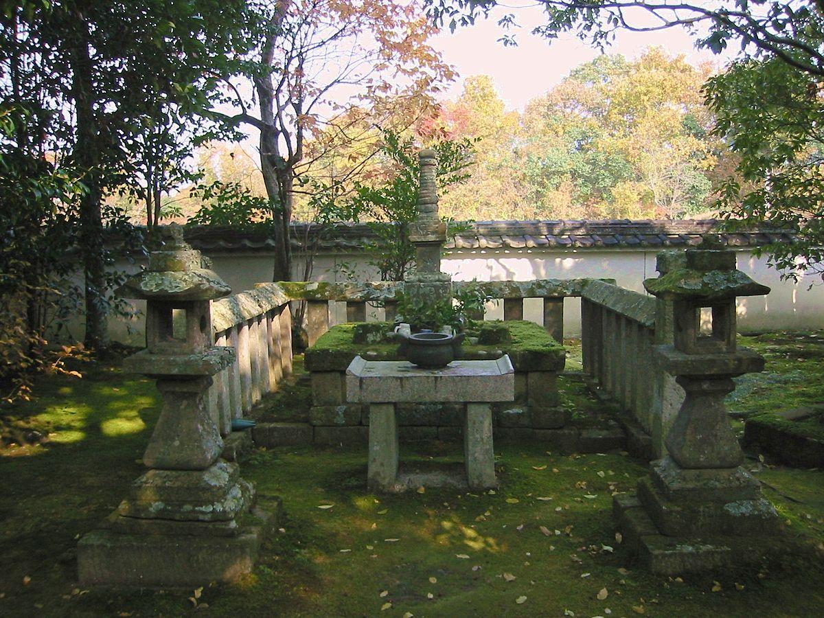Ankokuji-asikagayoshinori01.jpg