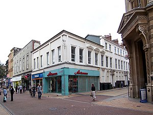 Ann Summers - Ann Summers store in Hull