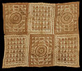 Anonymous Chachapoyas - Decorated fabric - Google Art Project.jpg