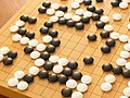 Another game of Go - Flickr - chadmiller.jpg