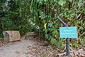 Anse Georgette, Praslin Seychellen (27839777089).jpg
