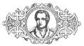 Antologia poetów obcych p0164 - Goethe.png